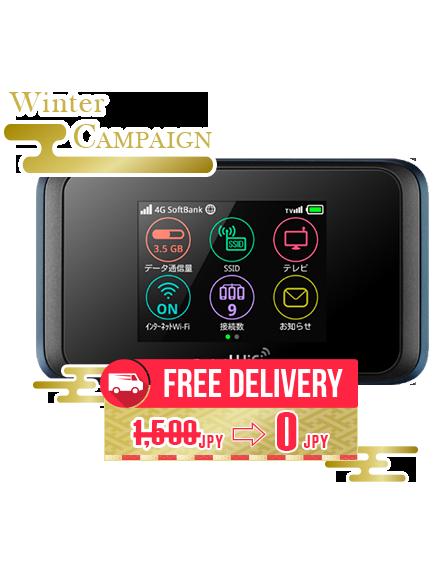 PUPURU WiFi Rental Japan - Easy Pickup & Easy Return
